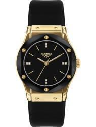 Наручные часы 33 ELEMENT Hexstone 331604C, стоимость: 8120 руб.