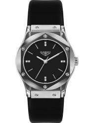 Наручные часы 33 ELEMENT Hexstone 331609C, стоимость: 8220 руб.