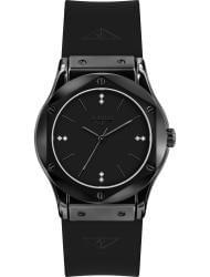Наручные часы 33 ELEMENT Hexstone 331610C, стоимость: 13860 руб.