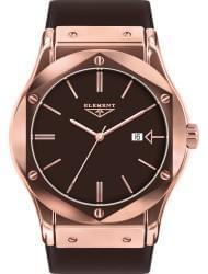 Наручные часы 33 ELEMENT Hexstone 331617C, стоимость: 13200 руб.