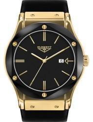 Наручные часы 33 ELEMENT Hexstone 331618C, стоимость: 11850 руб.