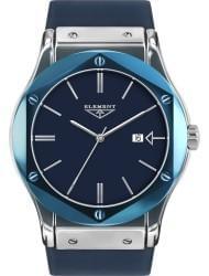 Наручные часы 33 ELEMENT Hexstone 331620C, стоимость: 22290 руб.