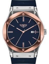 Наручные часы 33 ELEMENT Hexstone 331621C, стоимость: 13200 руб.
