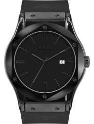 Наручные часы 33 ELEMENT Hexstone 331624C, стоимость: 15190 руб.