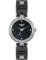 Наручные часы 33 ELEMENT 331401C, стоимость: 5180 руб.