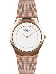 Wrist watch 33 ELEMENT 331406, cost: 139 €