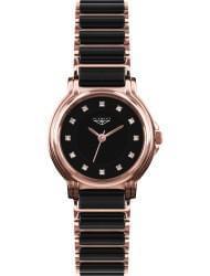 Наручные часы 33 ELEMENT 331407C, стоимость: 6760 руб.