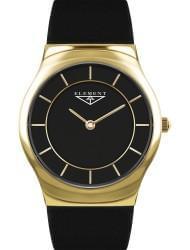 Наручные часы 33 ELEMENT 331409, стоимость: 4900 руб.
