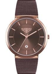 Wrist watch 33 ELEMENT 331418, cost: 179 €