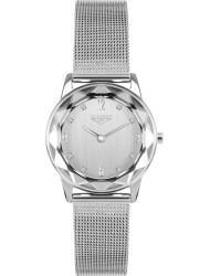 Наручные часы 33 ELEMENT 331426, стоимость: 4620 руб.