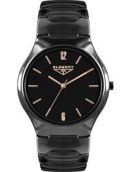 Наручные часы 33 ELEMENT 331427C, стоимость: 9380 руб.