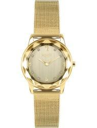 Наручные часы 33 ELEMENT 331427, стоимость: 4630 руб.