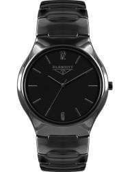 Wrist watch 33 ELEMENT 331428C, cost: 159 €