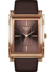 Наручные часы 33 ELEMENT 331506, стоимость: 5600 руб.