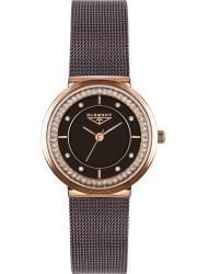 Наручные часы 33 ELEMENT 331507, стоимость: 5310 руб.
