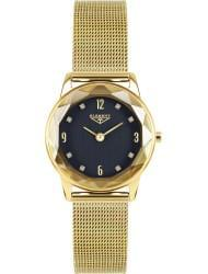 Наручные часы 33 ELEMENT 331514, стоимость: 4120 руб.