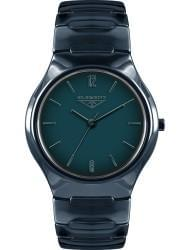 Wrist watch 33 ELEMENT 331519, cost: 159 €