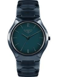 Наручные часы 33 ELEMENT 331519, стоимость: 9730 руб.