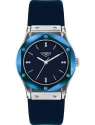 Наручные часы 33 ELEMENT 331606C, стоимость: 7770 руб.
