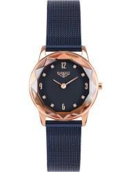 Наручные часы 33 ELEMENT 331610, стоимость: 4950 руб.