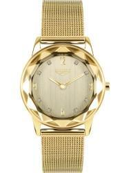 Наручные часы 33 ELEMENT 331613, стоимость: 5100 руб.