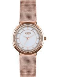 Наручные часы 33 ELEMENT 331629, стоимость: 5260 руб.