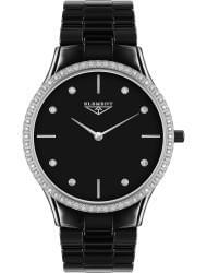 Wrist watch 33 ELEMENT 331703C, cost: 189 €