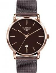 Наручные часы 33 ELEMENT 331705, стоимость: 5760 руб.