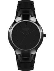 Наручные часы 33 ELEMENT 331707C, стоимость: 8050 руб.