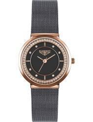 Наручные часы 33 ELEMENT 331707, стоимость: 5170 руб.