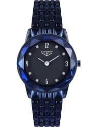 Наручные часы 33 ELEMENT 331709, стоимость: 6650 руб.