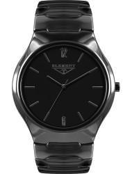 Наручные часы 33 ELEMENT 331710C, стоимость: 9380 руб.