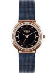 Наручные часы 33 ELEMENT 331710, стоимость: 5620 руб.