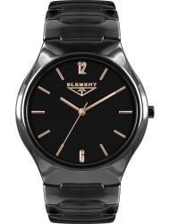 Наручные часы 33 ELEMENT 331712C, стоимость: 6700 руб.