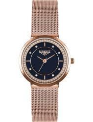 Наручные часы 33 ELEMENT 331714, стоимость: 7020 руб.