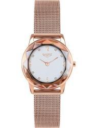 Наручные часы 33 ELEMENT 331716, стоимость: 4860 руб.