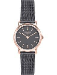 Wrist watch 33 ELEMENT 331717, cost: 149 €