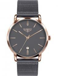Наручные часы 33 ELEMENT 331718, стоимость: 5710 руб.