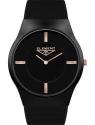 Wrist watch 33 ELEMENT 331719, cost: 59 €