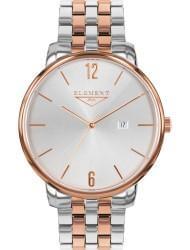 Наручные часы 33 ELEMENT 331720, стоимость: 10430 руб.