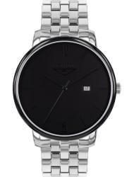Наручные часы 33 ELEMENT 331722, стоимость: 9730 руб.