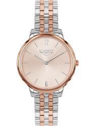 Наручные часы 33 ELEMENT 331723, стоимость: 7770 руб.