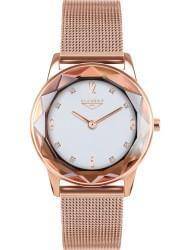 Наручные часы 33 ELEMENT 331801R, стоимость: 5550 руб.