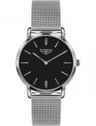 Наручные часы 33 ELEMENT 331801, стоимость: 5740 руб.