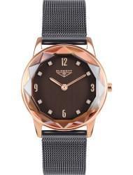 Наручные часы 33 ELEMENT 331802R, стоимость: 5400 руб.