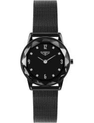 Наручные часы 33 ELEMENT 331803R, стоимость: 5880 руб.
