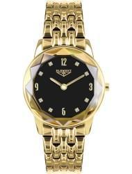 Наручные часы 33 ELEMENT 331804R, стоимость: 6350 руб.