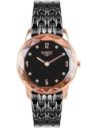 Наручные часы 33 ELEMENT 331805R, стоимость: 6550 руб.