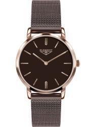 Наручные часы 33 ELEMENT 331806R, стоимость: 6930 руб.