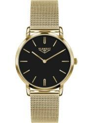 Наручные часы 33 ELEMENT 331807R, стоимость: 5550 руб.
